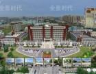 天津360度全景拍摄制作航拍全景演示