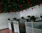 安粮东怡金融广场 215平 3办公室 俯瞰杏花公园