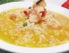 川菜烹饪培训