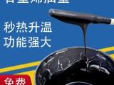 厂家直销石墨烯导电导热油墨 无机复合耐磨涂层油墨