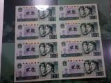 济南高价回收连体钞 济南回收80年2元四连体多少钱