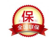 欢迎访问-石家庄哈佛热水器-(各中心)售后服务官方网站电话