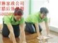 杭州保洁,新房开荒,日常钟点卫生就找吉祥家政