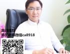 极速期权勤信平台百利环球东亚云微交易有欺骗投资者的行为吗?