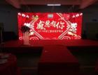东莞鼎信文化传播有限公司--高清LED大屏租赁