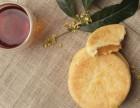 仟吉西饼 仟吉西饼加盟费用及条件