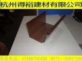 宜昌 屋面落水天沟 铝合金落水管 树脂雨水槽 PVC落水系统