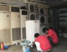 郴州专业维修志高 格力 科龙 海尔 新飞空调