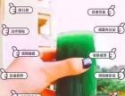 樱汁青汁全国总代只招代理带你月入万元不是梦