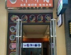 三水周边 万达广场 酒楼餐饮 商业街卖场