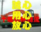 十堰到鄂州泉州广州丽水徐州海口直达搬家大件货运