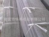 厂家直销高密度耐磨羊毛毡条 防尘密封毛毡条 自粘毛毡条批发