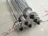 不锈钢法兰电加热管 防爆防水不锈钢法兰加热器