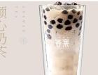 答案奶茶加盟 2人开店+15平米+万元即可开店