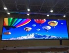 酒店大堂全彩LED显示屏安装调试 合肥科迈视听