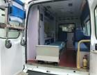 荆州市救护车出租长途救护车出租120救护车出租