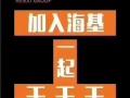 【白云山精油】加盟官网/加盟费用/项目详情