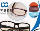 大光明眼镜 大光明眼镜诚邀加盟