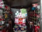 (优铺网)+柴达木路盐庄安置小区门口超市转让