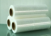 聚乙烯复合膜定制厂家哪家好,聚乙烯药用复合膜