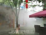 喷雾降温喷淋降尘水雾造景贵州安顺市人造雾环保公司提供专业设备