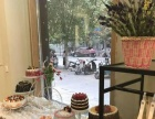 急转中牟宝峰街火爆蛋糕店