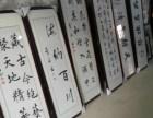武汉相框加工厂字画装裱哪里有电话