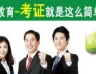 惠城平面设计培训、CAD、3D培训、室内设计培训