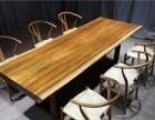 花梨实木办公桌会议桌书桌茶桌茶台大班台老板桌培训桌