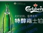 广州白云区平面设计培训、广告平面设计零基础就业班