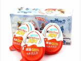 批发*印度 费列罗健达牛奶巧克力 奇趣蛋内含玩具 3个1盒