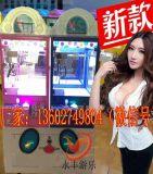 广州新款双人迷你夹娃娃机 新款娃娃机厂家 新款精品娃娃机价格