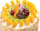 生日蛋糕鲜花同城配送价格美丽质量保证