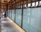.亦庄专业办公室玻璃门贴膜磨砂膜镂刻腰线喷绘防撞条