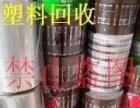专业回收食品厂积压包装袋复合膜真空袋高价回收
