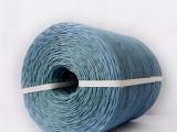厂家直销小方捆蓝绳塑料绳打包绳打捆绳捆扎绳捆草绳泉翔绳业