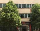叶县 祥和美景商务中心 写字楼 40平米