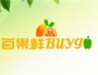百果鮮水果店加盟