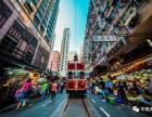 香港优才移民 香港的经济与就业形势如何
