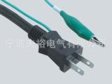 [优质供应]电源线插头  两芯日本电源线两小片插头7.5a批发价