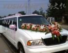 婚礼策划布置 新娘跟妆 婚礼录像摄影 花车布置