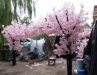 北京仿真树定做玻璃钢树仿真树价格仿真树定做批发