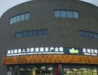 鄂州市创新创业综合体办公场地出租