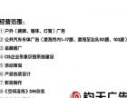 澄海车站候车室正门楼顶墙体牌广告牌招租广告位招租