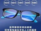 稀晶石手机眼镜的原理?如何预防近视?