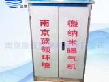 南京蓝领环境科技,潜水搅拌机,六合矿业机电园