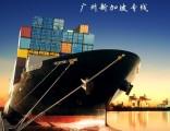 东南亚专线家具海运