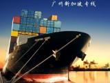 東南亞專線家具海運