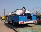 滦县承接工厂管道疏通清淤清洗化粪池清理万家公司希望长期合作
