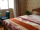家庭旅馆房间日租